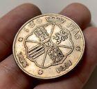 Moneda PLATA 100 Pesetas 1966 *(19-67) FRANCO