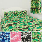 Camouflage Army Camo Curtains King Size Double Single Toddler Duvet Bedding Set