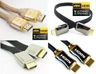 Ultra HDMI + Ethernet Braided Cable Metal Shielded GOLD Contacts 50cm to 10m