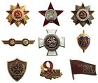 Soviet USSR Russian Military Metal Gold Silver Pin Badge Guards Red Star KGB WW2