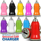 UNIVERSAL USB CAR CHARGER 1000 MAH FOR VARIOUS APPLE MOBILES PHONES