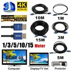 1M/3M/5M/10M/15M Super Long Aluminum Alloy HDMI Cable Male To Male HDMI Cable Y1